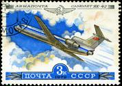 Stock Photo of ussr - circa 1979: a stamp printed in ussr shows the aeroflot emblem and airc