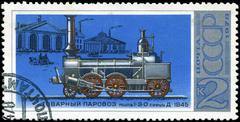 ussr - circa 1978: a stamp printed in the ussr (russia) showing locomotive wi - stock photo