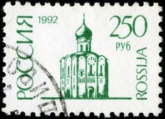 russia - circa 1992: a stamp printed in russia shows church of the intercessi - stock photo