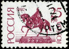 russia - circa 1992: a stamp printed by russia shows monument to yuri dolgoru - stock photo