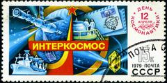 russia - circa 1979: the stamp printed by russia shows international space, c - stock photo