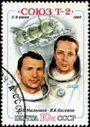 Ussr - circa 1980: a stamp printed in the ussr shows soviet cosmonauts malysh Stock Photos
