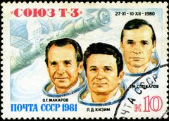 Ussr- circa 1980: a stamp printed in ussr shows the soviet cosmonauts makarov Stock Photos