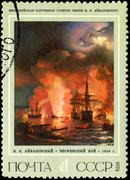 ussr - circa 1974: a stamp printed in ussr shows a painting of the battle of  - stock photo