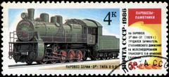 ussr- circa 1986: a stamp printed in the ussr shows the zu-684-37 steam locom - stock photo