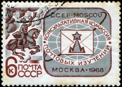 ussr - circa 1968: a stamp printed in ussr shows moscow, advisory committee f - stock photo