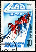 Ussr - circa 1987: the postal stamp printed in ussr is shown by the peace rac Stock Photos