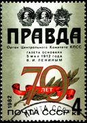 ussr - circa 1982: a stamp shows image celebrating 70 years of the communist  - stock photo