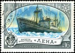 ussr - circa 1977: a postal stamp printed in ussr is shown by the diesel-elec - stock photo