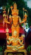 Stock Photo of Shiva