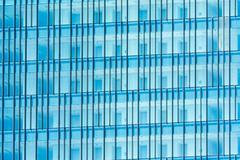 Stock Photo of Skyscraper Office Building