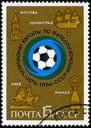 Ussr - circa 1984: a stamp printed in ussr (russia) shows soccer ball and emb Stock Photos
