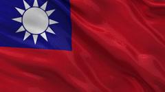 Flag of Taiwan - seamless loop Stock Footage