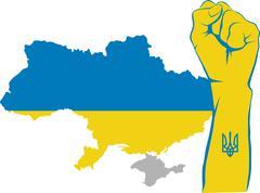 Fight for ukraine Stock Illustration