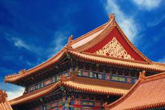 ancient temple in forbidden city - stock photo