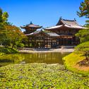 Stock Photo of byodoin or byodo in buddhist temple unesco site. uji kyoto, japan