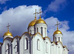 Dome of Assumption cathedral - stock photo