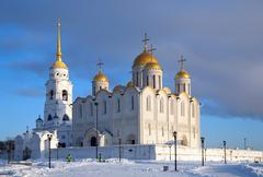 Dormition cathedral Stock Photos