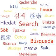 tag cloud or speech bubble: search. - stock illustration