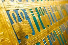 egypt hieroglyphs on a sargophagus - stock photo
