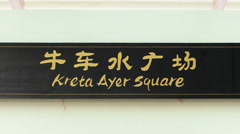 Singapore Chinatown Kreta Ayer square Stock Footage