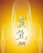 Healing symbol - stock illustration