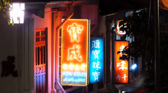 Singapore Chinatown Neon sign of jewelery jewlry jewelry shops Stock Footage