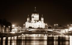 Moskva River and Cathedral of Christ the Saviour Stock Photos