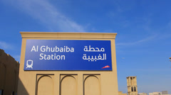Dubai Blu Dubai Al Ghubaiba Metro station  UAE Stock Footage