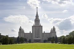 Moscow state university Stock Photos