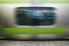 Magnetic levitation train - the fastest passenger train currently in service Stock Photos