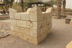 Alta of Sacrifice at the Ancient and Biblical City of Beer Sheva in Israel Stock Photos