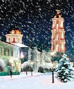 Orthodox cathedral at Christmas night snowstorm Stock Photos