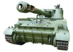Self-propelled artillery howitzer Stock Photos