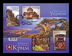 crimea region famous places, cancelled stamp printed in ukraine, circa 2013. - stock photo