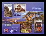 Stock Photo of crimea region famous places, cancelled stamp printed in ukraine, circa 2013.