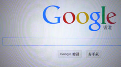 "Typing ""MH370"" on Google, the most popular web search engine in the world Stock Footage"