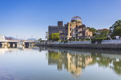 Atomipommi kupoli. Hiroshima. Japani Kuvituskuvat