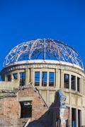 Atomic bomb dome. hiroshima. japan Stock Photos