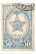 Postage stamp award on white Stock Photos