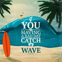 Stock Illustration of catch a wave surfboard poster