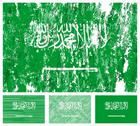 Stock Illustration of saudi arabia grunge flag set