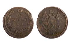 Stock Photo of coins of imperial russia close up