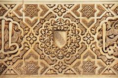 Interior of Alhambra Palace, Granada, Spain - stock photo