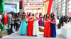 Trade fair of China Stock Footage