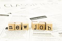 new job wording stack on classifieds ads - stock photo
