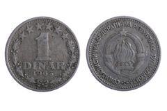 dinar coins - stock photo