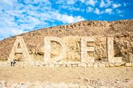 Stock Photo of Ancient Ruins at the desert, Egypt