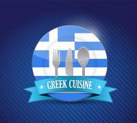 Stock Illustration of greek food restaurant concept illustration design graphic
