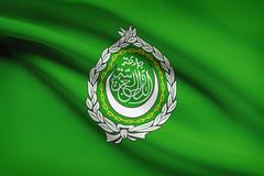 league of arab states flag blowing in the wind. part of a series. - stock illustration